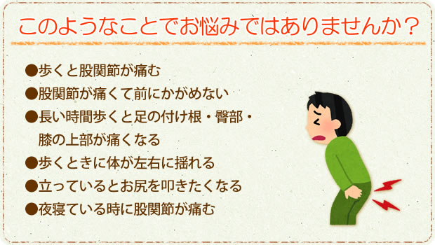 nayami_kokansetu