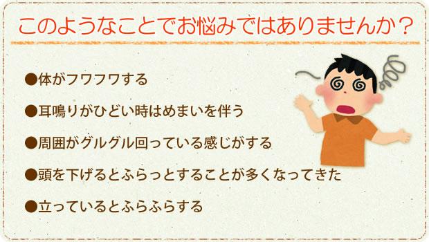 nayami_memai