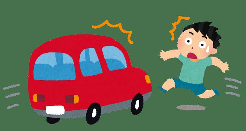 交通事故画像2